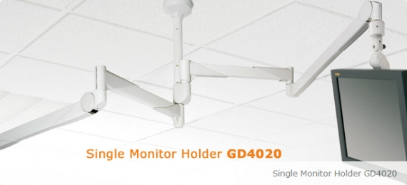GD4020/4021 – The smart solution for one monitor